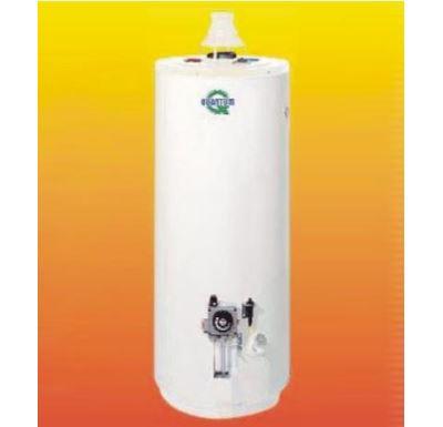 Quantum Q7  50 NBRS ohřívač vody plynový